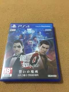 🚚 人中之龍 0 誓約的場所- PS4亞洲 中文版