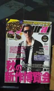 EXILE Atsushi Samurai Magazine Oct 2011