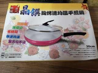 晶饌陶瓷陶烤速均溫平煎鍋