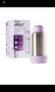 🚚 Philips Avent Thermal Bottle Warmer