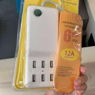 Multiple USB chargers for sale