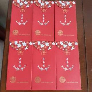 Red Packets Civil Service Club