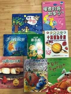 中文圖書(8 本)