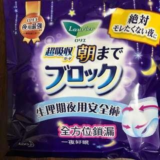 🚚 《蕾妮亞》超吸收 褲型 夜用衛生棉(1入)