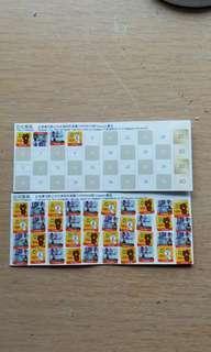 萬寧印花 mannings stamps thermos finlayson 44個