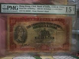 1934年渣打銀行原裝手簽