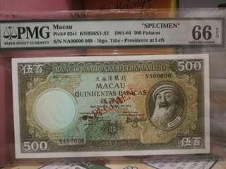 澳門大西洋銀行1981年樣鈔