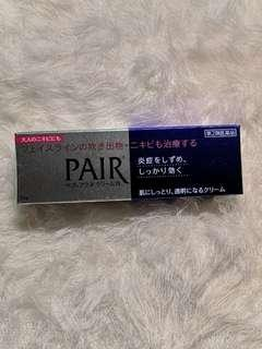 Lion Pair Medicated Acne Care Cream