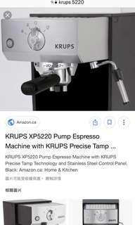 半自動咖啡機水箱