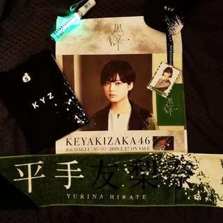 Keyakizaka46 - 8th single officials goods