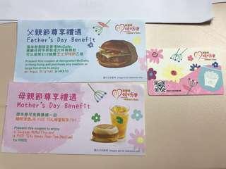 麥當勞媽咪會2019咭連coupon2張