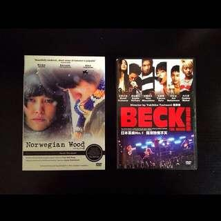 NORWEGIAN WOOD + BECK The movie DVDs