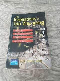 The inspirations of Tao Zhu Gong