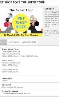 🚚 Pet Shop Boys Tickets