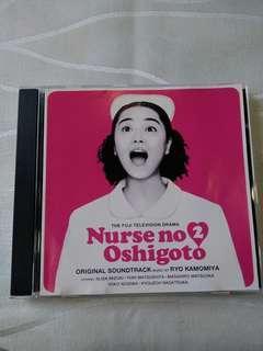 (平售$28)+包平郵(不另再折) 護士的工作 ost 日版cd (可payme/滙豐/中銀)