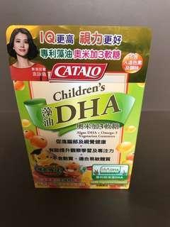 Catalo 家得路 藻油omega-3軟糖