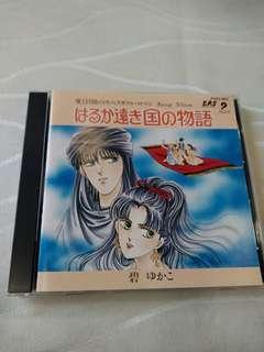 (平售$38)+包平郵(不另再折) Adventure Dream ost 日版cd (可payme/滙豐/中銀)