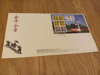 香港交通百年紀念郵票