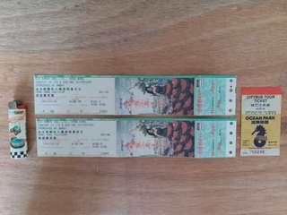 香港懷舊 1992年演唱會票尾