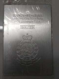 皇家香港警察一百五十週年紀念票1844-1994