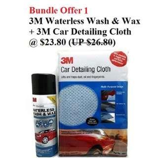 A) 3M Waterless Wash & Wax 16oz ($14.80) B) 3M Glass Cleaner 19oz ($15.80) C) 3M Car Detailing Cloth 585mm x 385mm ($12)