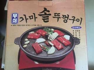 🚚 Korean BBQ Hotplate
