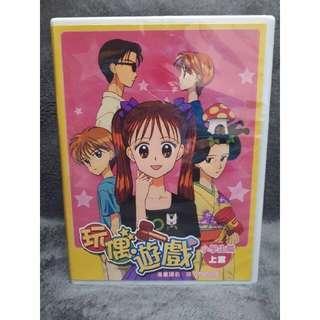 🚚 ✨超級絕版品 代尋 玩偶遊戲正版DVD全套 私訊有優惠價