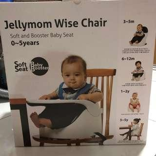 Jellymom Soft and Booster Baby Seat