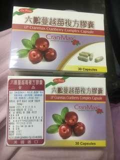 蔓越莓膠囊
