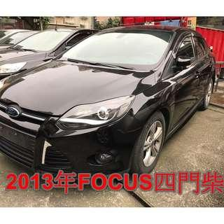 FOCUS四門2.0柴油