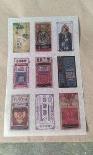 Washi Sticker Sheet C