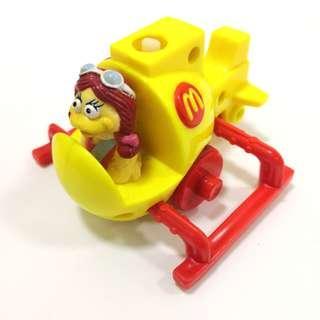 Original 1995 McDonald's Toy