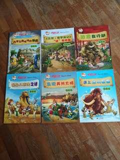 🚚 Geronimo Stilton Comics in Chinese