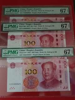China 2015 100 Yuan ( PMG 67 EPQ) 3 running numbers