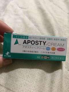 🚚 APOSTY痘痘