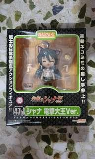 Clearance Sale - Nendoroid Series 47b Shana Dengeki (Daioh Version)