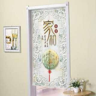 Door Curtain / Door Partition Curtain - Home Harmony (家和)