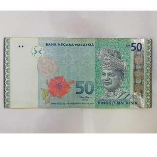 RM50 bank note with 50th anniversary Merdeka Logo