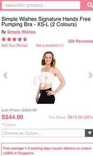 Simple Wishes Signature Hands Free Pumping Bra (Pink)