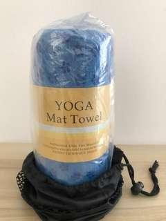 Yoga Mat Towel (Blue)