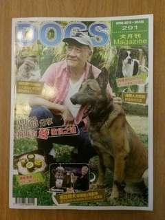寵物雜誌 Dogs 291 及 292 (有柴犬)