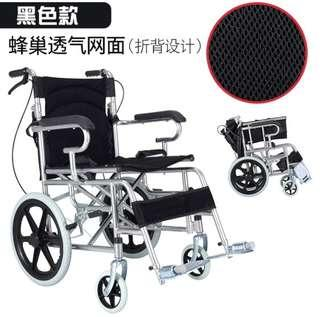 Light weight foldable back rest handle wheel chair