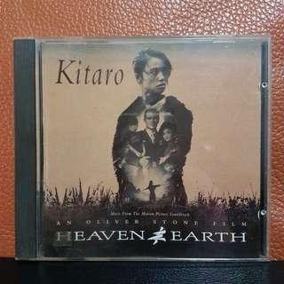 Reserved: CD》Kitaro