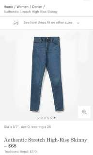 Authentic Stretch High Rise Skinny Jeans Everlane