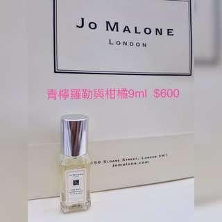 🚚 Jomalone青檸羅勒與柑橘🍊 9ml