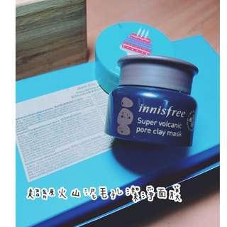 🚚 Innisfree 超級火山泥毛孔清潔面膜