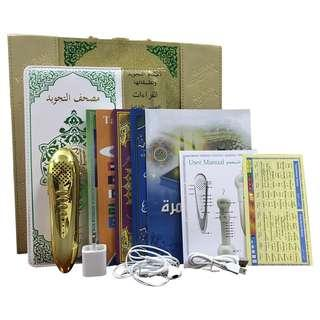 Gold Quran Pen with Gold Box