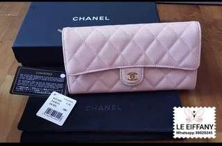 🚚 Premium Chanel wallet