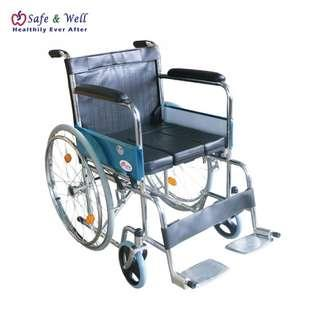 Hopkin commade wheelchair