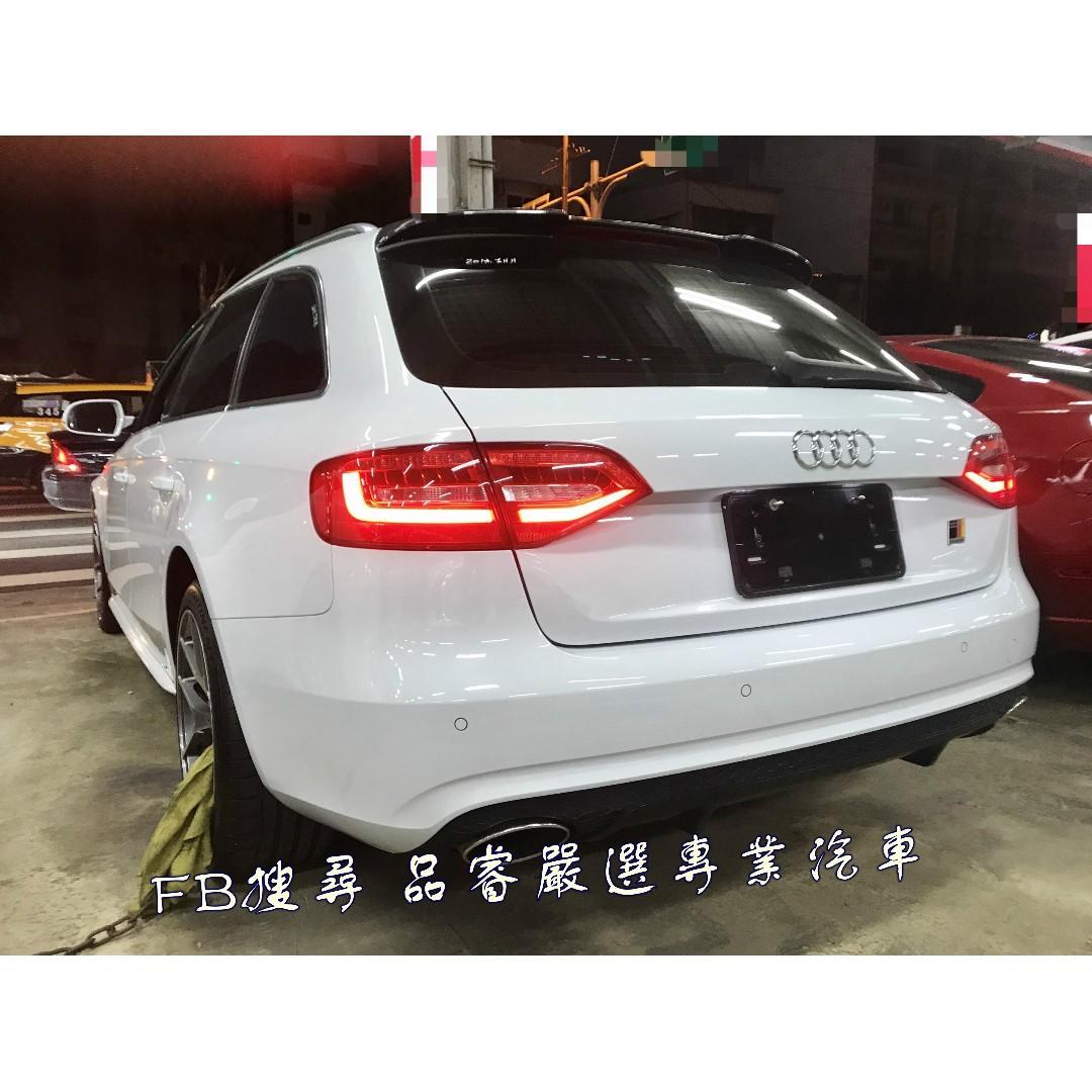 2013 Audi A4 Avant B8 1.8 TFSI